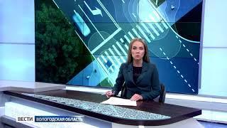 Женщину с 2-летним ребенком сбили на «зебре» в Вологде