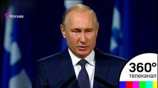 В Москве открылся 68-ой конгресс FIFA