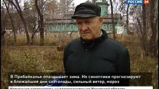 С середины ноября в Иркутской области ночью может быть до  30