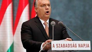"""Орбан: """"Брюссель хочет создать Европейскую империю"""""""