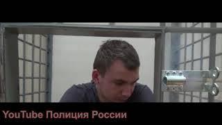 Полиция России-ЖАДНЫЙ ОХРАННИК/The police of Russia is a GREEDY GUARD