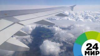 Вылетевший в Анталию самолет вернулся в Бишкек - МИР 24
