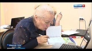 Реалии времени – пенсионеры Марий Эл осваивают компьютерные навыки - Вести Марий Эл
