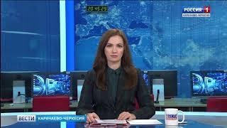 "Карачаево-Черкесия примет участие в нацпроекте ""Здравоохранение"""