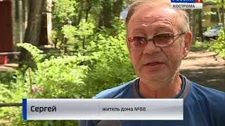 Почему жители КЭЧевских домов в Костроме не хотят, чтобы из их кранов текла чистая вода?