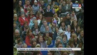 Чебоксарские власти открыты к диалогу с горожанами по транспортной реформе