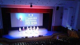 В Югре начались кинопоказы фестиваля «Дух огня»
