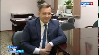 Новый министр образования Алтайского края рассказал о планах
