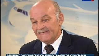 Интервью А Смирнов