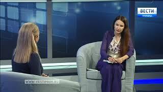 """""""Вести: Приморье. Интервью"""": Школьная летопись"""