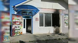 Житель Ставрополья спалил магазин из мести