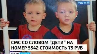 11 летнему Захару Баландину из Иркутска срочно нужна помощь