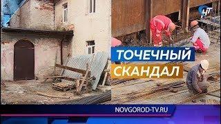 Жители многоэтажки на Большой Московской из-за стройки не могут подобраться к дому