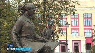 В Башкирии установили памятник профессиям, связанным с добычей нефти