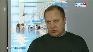 Смоленск принял соревнования по прыжкам в воду