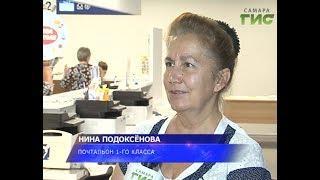 Дорогу - пожилым. Самарские пенсионеры успешно осваивают на рабочих местах новые технологии