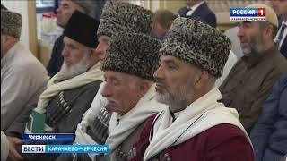 Координационный центр мусульман Северного Кавказа отметил 20-летний юбилей
