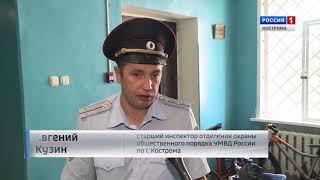Костромские полицейские ищут хозяев найденных накануне велосипедов
