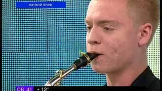 """Музыкальный вечер """"Jazz под дождем"""""""