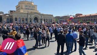 Тысячи на митинге в Ереване из-за готовящегося срыва выборов
