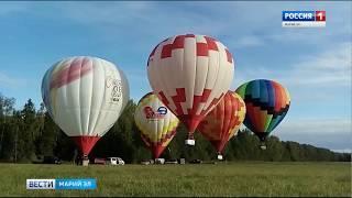 В Йошкар-Оле пройдет фестиваль воздухоплавателей - Вести Марий Эл