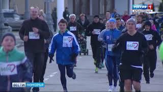 Стань участником «Зеленого марафона»