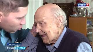 95 лет исполнилось ветерану, работнику пожарной охраны региона - Василию Шварёву