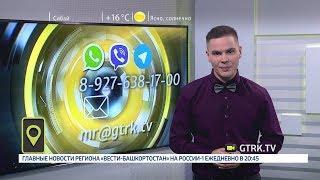Мобильный репортер-10.09.18