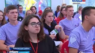 140818 ФОРУМ ОЛИМП ВМЗ