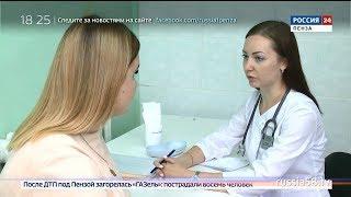 Россия 24. Пенза: как обезопасить себя от «болезни грязных рук»