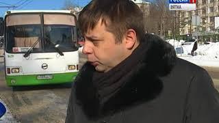В Кирове проконтролировали расписание общественного транспорта(ГТРК Вятка)