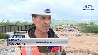 Строители приступили к самой сложной фазе возведения моста в Новолитовске