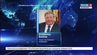 Глава Мордовии Владимир Волков подписал соглашение с министром спорта России о дальнейшем сотрудниче