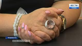 Психолог прокомментировал видео избиения девушки во Владивостоке