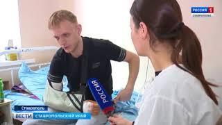 Ставропольские хирурги ставят пациентов на ноги