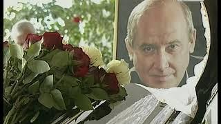 РОССИЯ 17 сен 2018 Пн 17 40