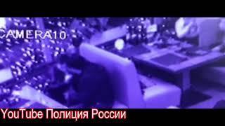 Полиция России-сотрудники полиции задержали подозреваемого