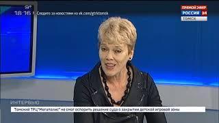 Интервью. Александр Карауш, Марина Швец