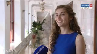 Арина Веревкина стала лауреатом первой степени международного вокального конкурса