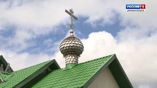 """""""Православный Север"""" за 16 июня 2018г."""