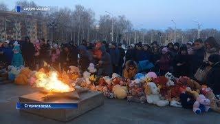 Жители Стерлитамака присоединились к народной акции памяти