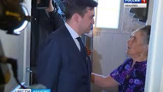 Станислав Воскресенский поздравил ветерана Юрия Ивановича Гусева и его супругу