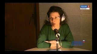 """Гость Елена Александрова, психолог. Радиоэфир """"Вечер утра мудренее"""" от 21 февраля 2017."""