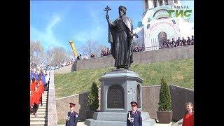 В Самаре появилась новая достопримечательность. Памятник святому равноапостольному князю Владимиру