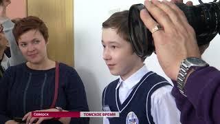"""""""Прорыв"""" обеспечит Томск и Северск тремя тысячами рабочих мест"""