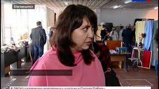 """Международный фестиваль """"Арт Пространство Амур"""" стартовал в Благовещенске"""