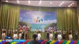 Артисты Детской академии танца «Салават» стали победителями международного танцевального конкурса
