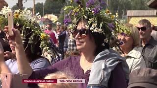 """Традиционная """"Братина"""" собрала семь тысяч зрителей"""