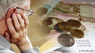 Югорчан предпенсионного возраста ждут льготы по оплате коммунальных услуг