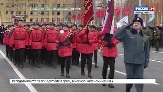 Кадеты Саранска приняли участие в Параде Памяти в Самаре